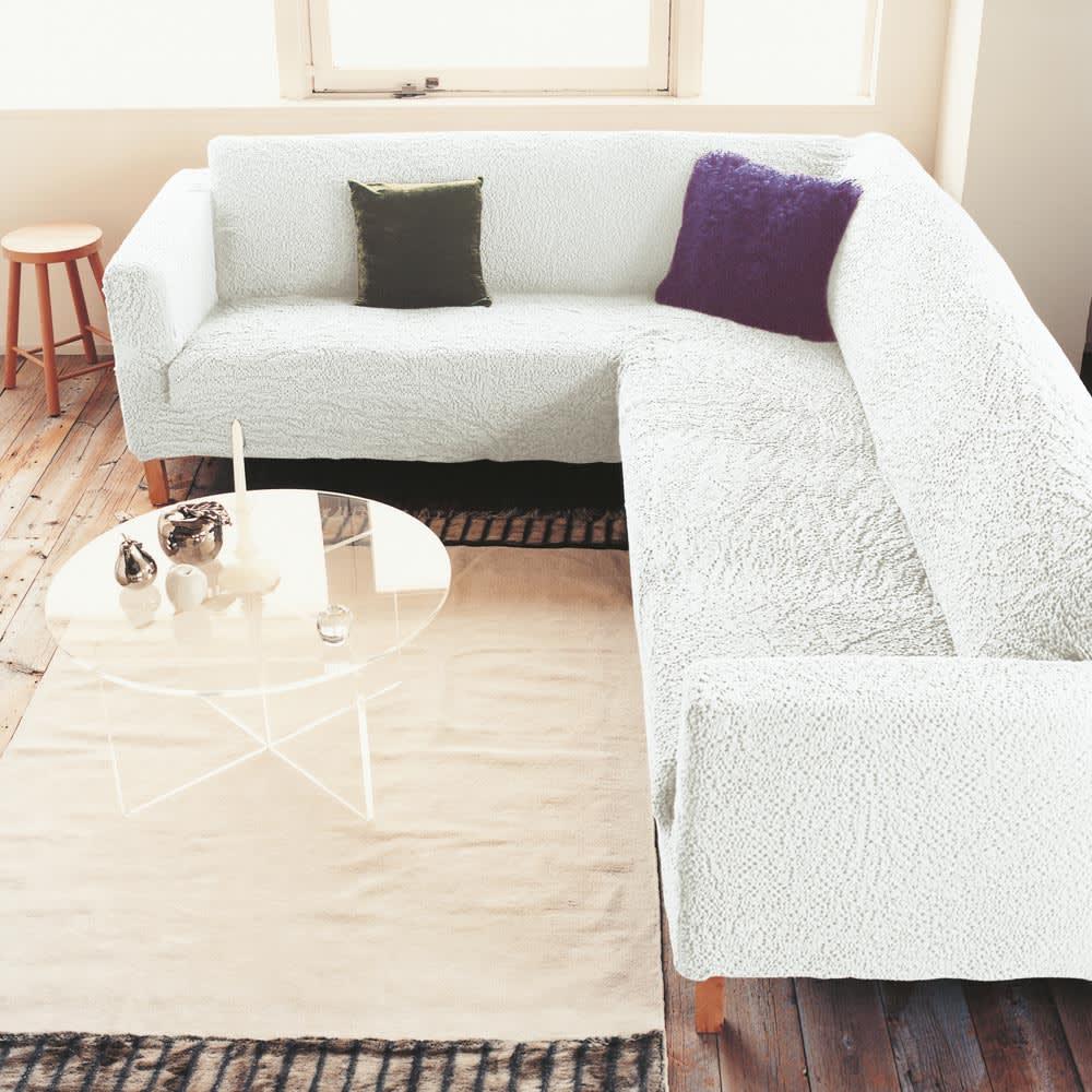 イタリア製[ブックレ] ショートコーナー (シ)ホワイト色見本 ※写真はコーナー用アーム付きソファです。