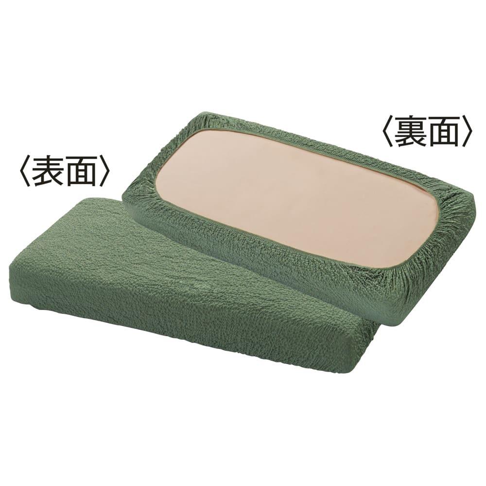イタリア製[ブックレ]座面・背もたれ兼用カバー(1枚) (カ)グリーン 裏面は全周ゴム仕様。 ※写真は2人掛用です。