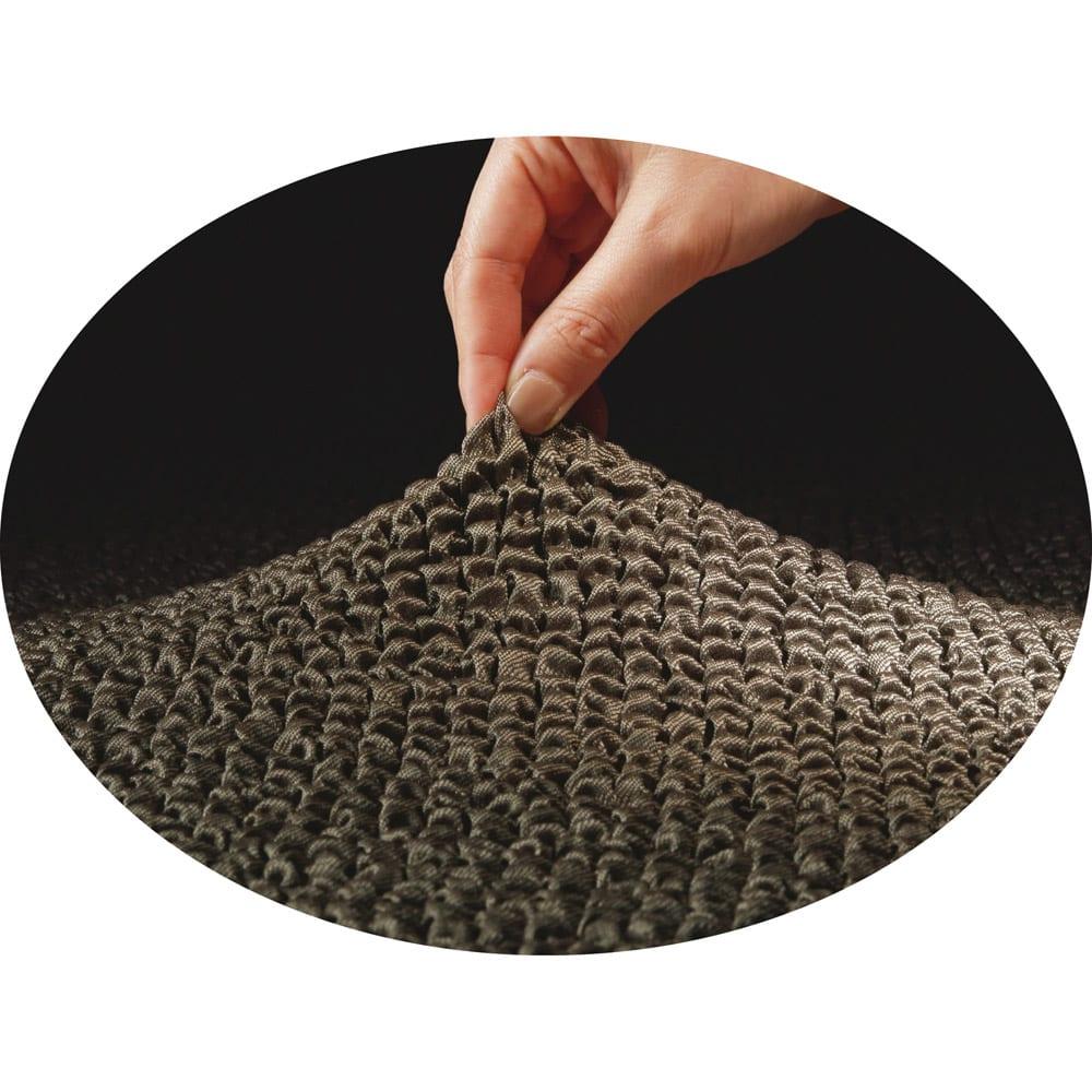 スペイン製カバー 〈ポンパス〉 ソファカバー アーム付き (ウ)ブラウン