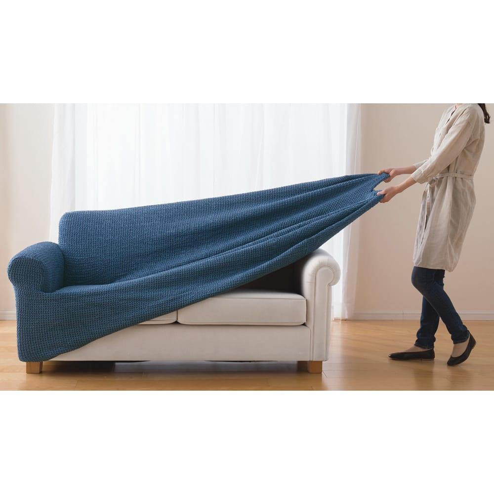 スペイン製カバー 〈ポンパス〉 ソファカバー アーム付き (エ)ブルー Super Stretch