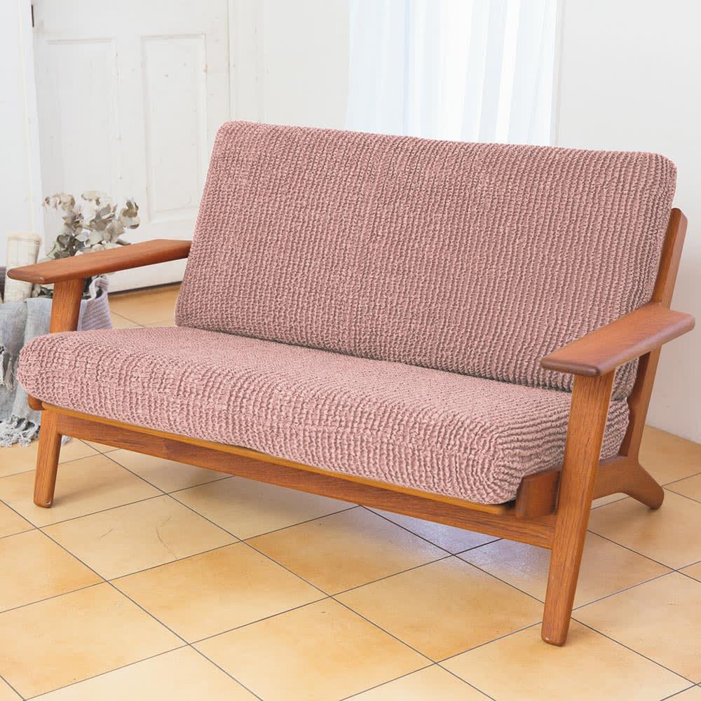 スペイン製カバー〈ポンパス〉 座面・背もたれ兼用カバー(ファスナー式) (キ)ピンクベージュ ※写真は2人用を2枚使用しています。