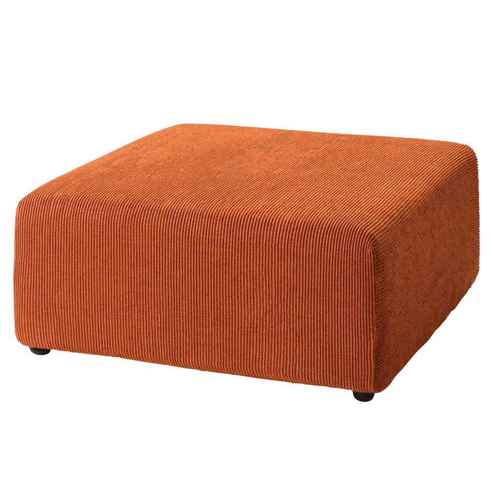 スペイン製カバー[ノエミ] ソファカバー オットマンカバー 大タイプ(オ)オレンジ