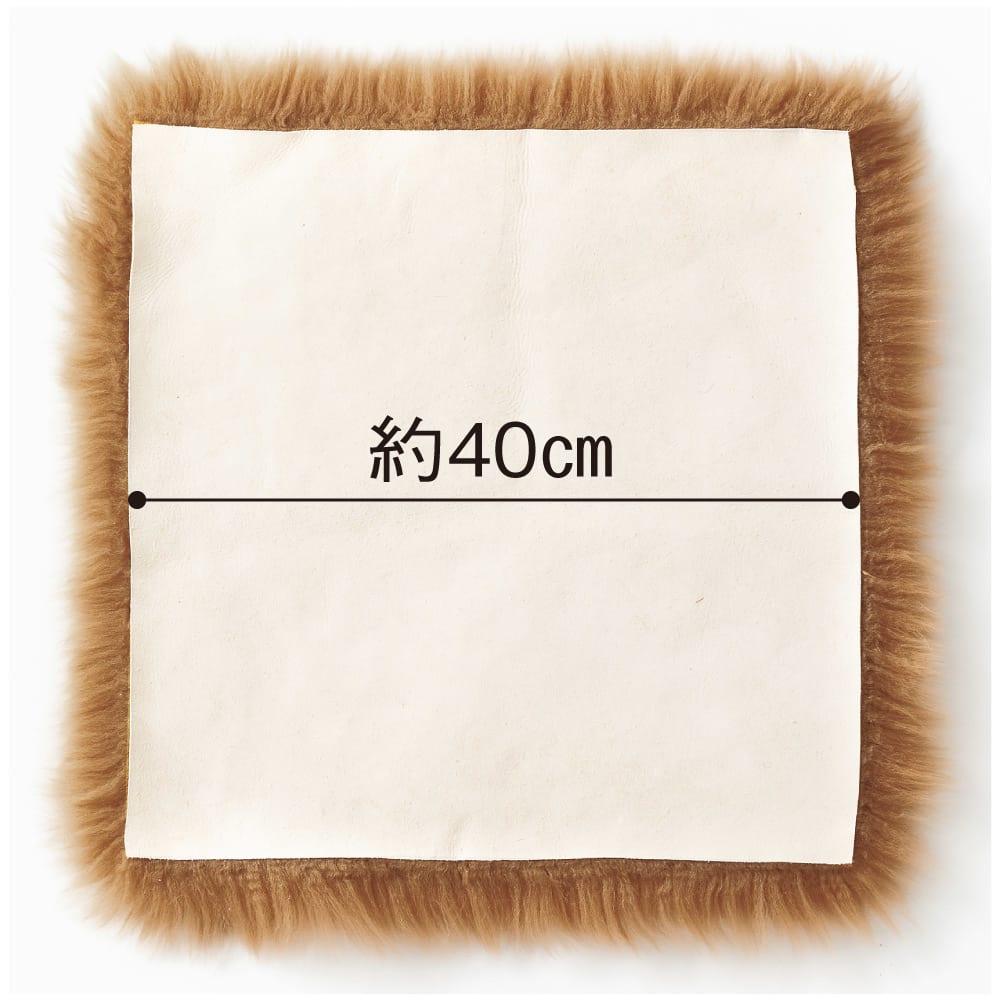 スプリングラム長毛ムートン シートクッション ハギのない一枚革を使っているので、裏面もきれいで高級感があります。