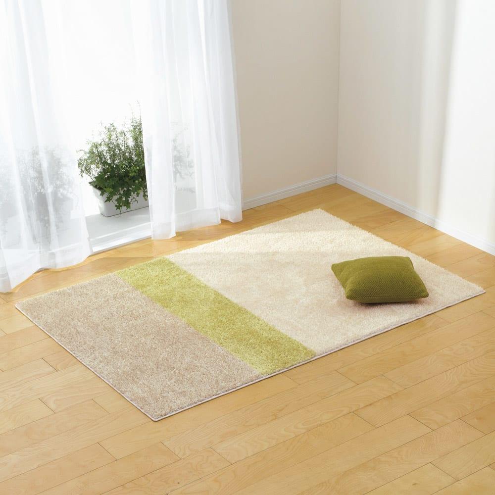 スクエア約190×190cm 防ダニ洗えるラグ (ウ)ボーダーグリーン  ※写真は約130×190cmタイプです。