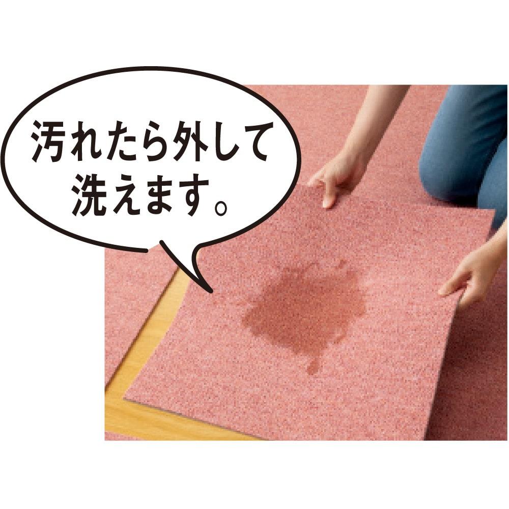 防炎・防音タイルカーペット(約50cm角) 汚れたら外して洗えます。