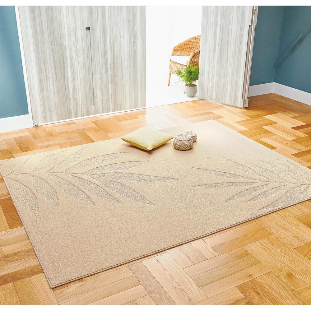 〈フェルチェ〉防ダニ 洗えるラグ(カーペット) (イ)ベージュ系(写真は約185×240cm)