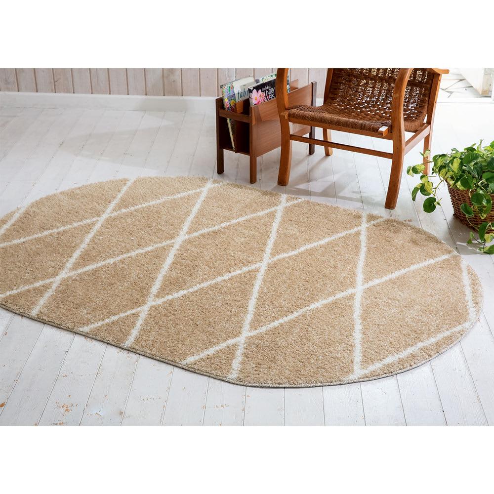 洗える防ダニラグ〈ロンボス〉 円形・オーバル (ウ)ベージュ系(写真はオーバル約130×190cm)