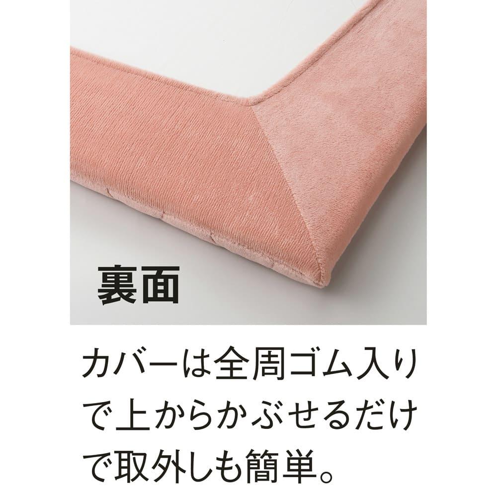 簡単取り外し洗える ボリュームラグ(カーペット)
