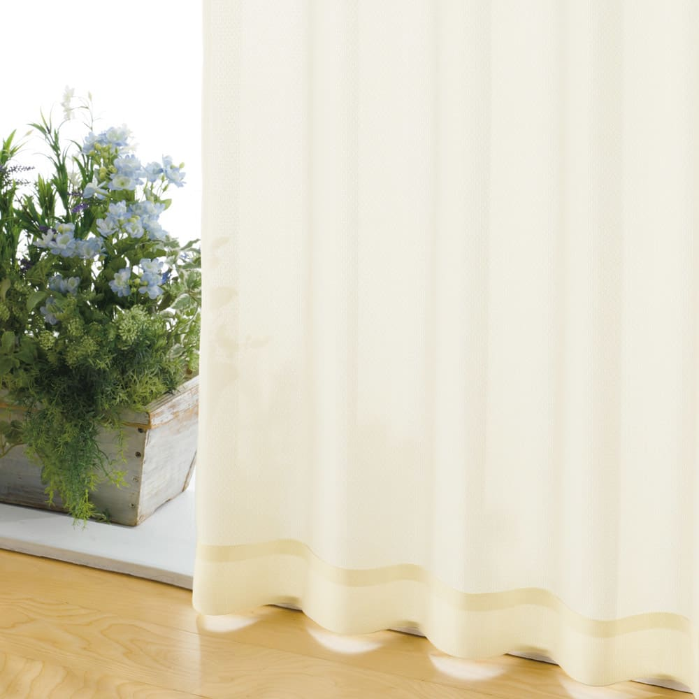 形状記憶加工多サイズ・防炎・UV対策レースカーテン 100cm幅(2枚組) (イ)アイボリー(無地)