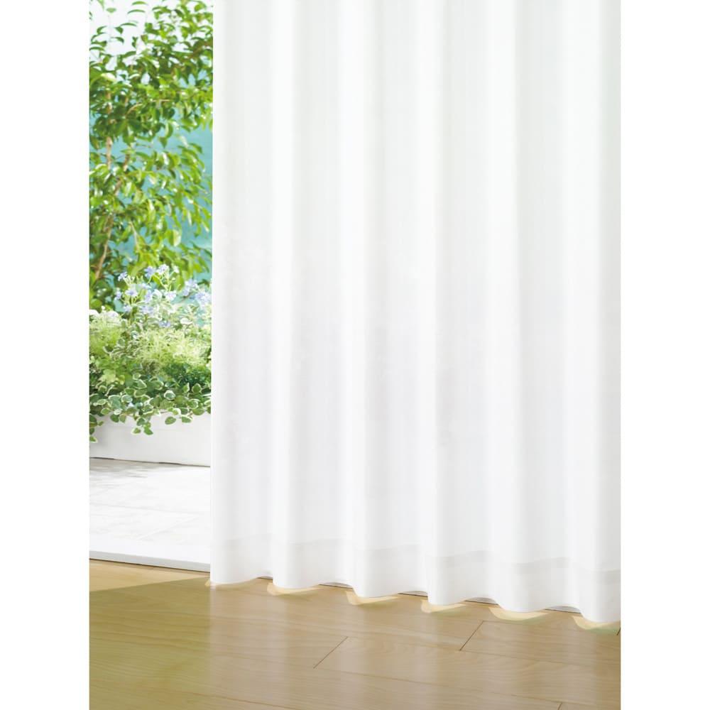 幅100cm×丈128cm(2枚組)(形状記憶加工多サイズ・防炎・UV対策レースカーテン) 548213