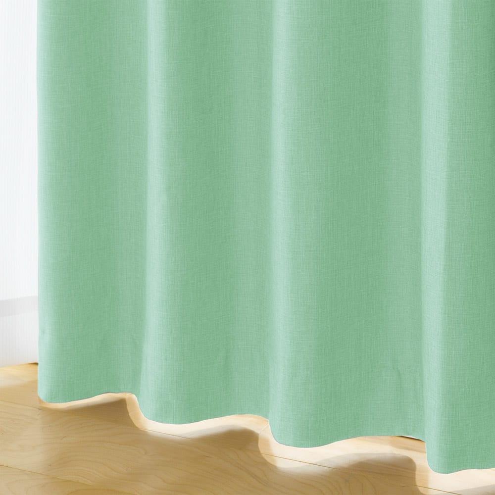 多サイズ展開・1級遮光省エネ遮熱カーテン 200cm幅(1枚) (オ)ライトグリーン
