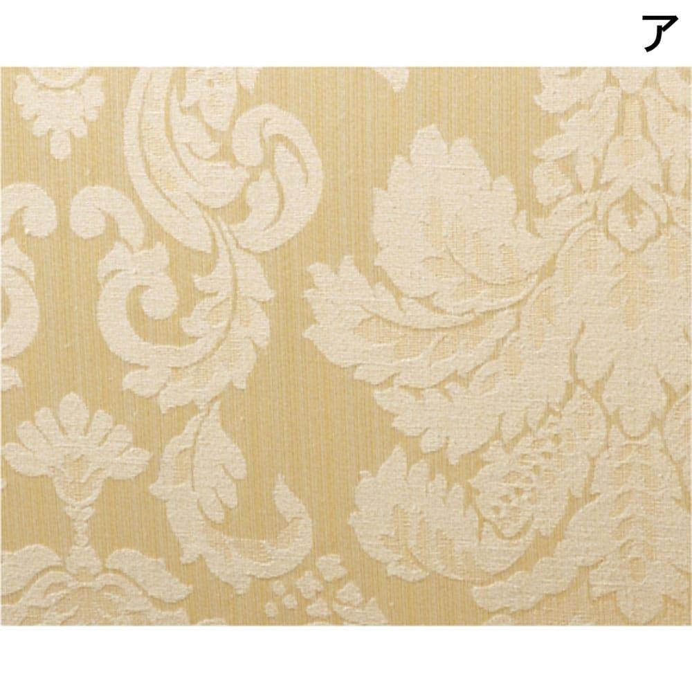 イタリア製クラシックシリーズ フットスツール 幅40.5cm (ア)生地アップ 光沢のある糸で繊細な柄を表現したクラシカルな生地。