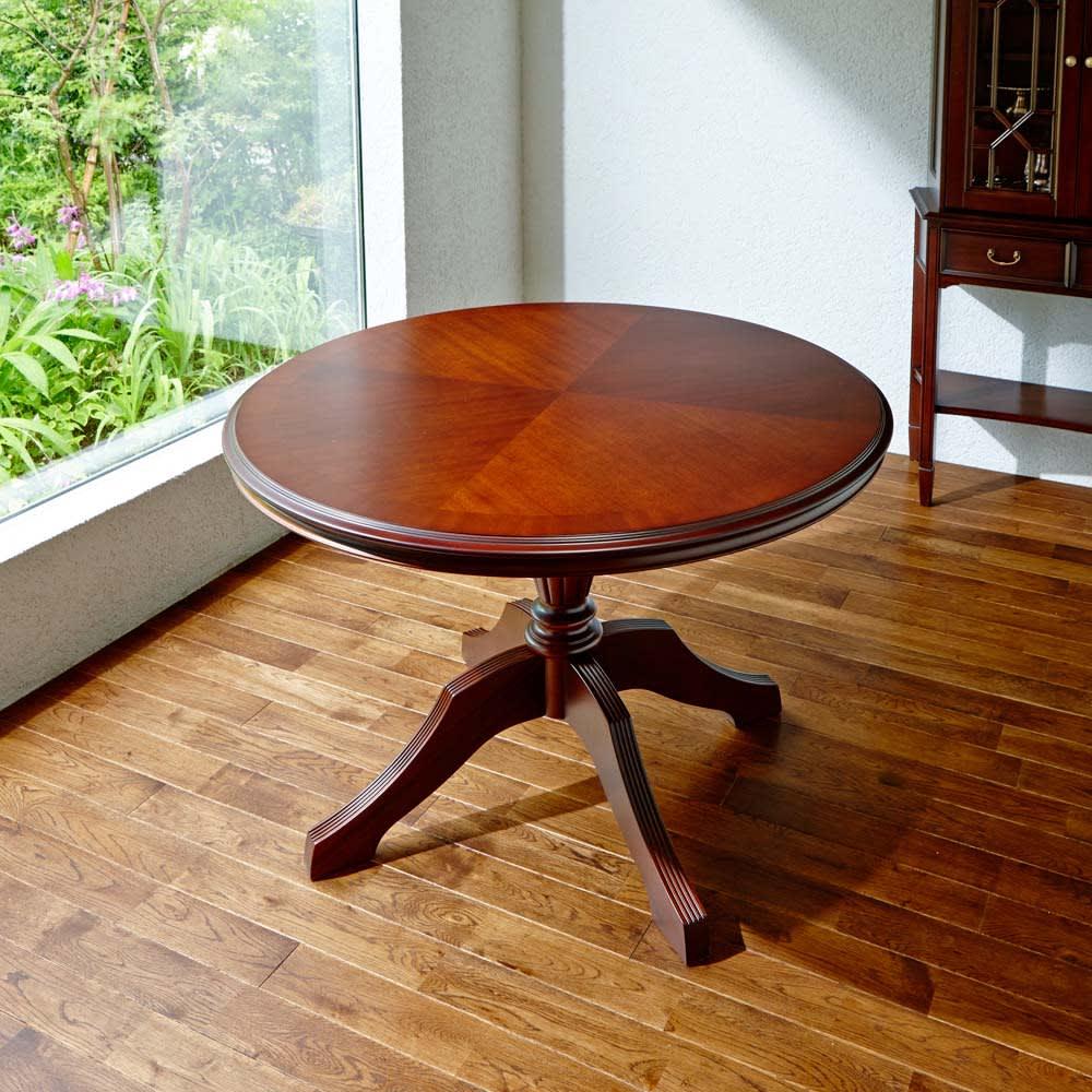 クラシカルロイヤル ケントハウスシリーズ ラウンドテーブル・幅110cm