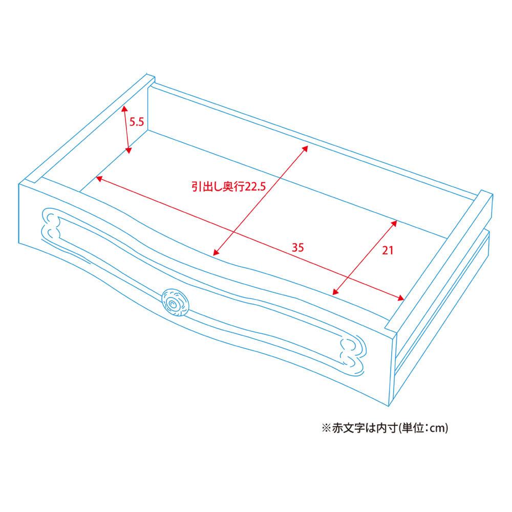 イタリア製 コンパクト収納家具シリーズ 猫脚サイドチェスト 2杯タイプ 詳細図(単位:cm)