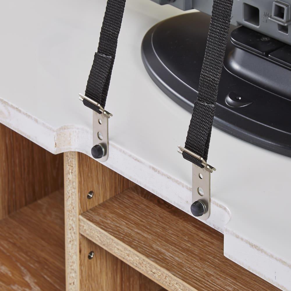 光沢が美しい 北欧風ナチュラルモダン リビング収納シリーズ テレビ台 幅150cm TVを固定する耐震バンド付です。