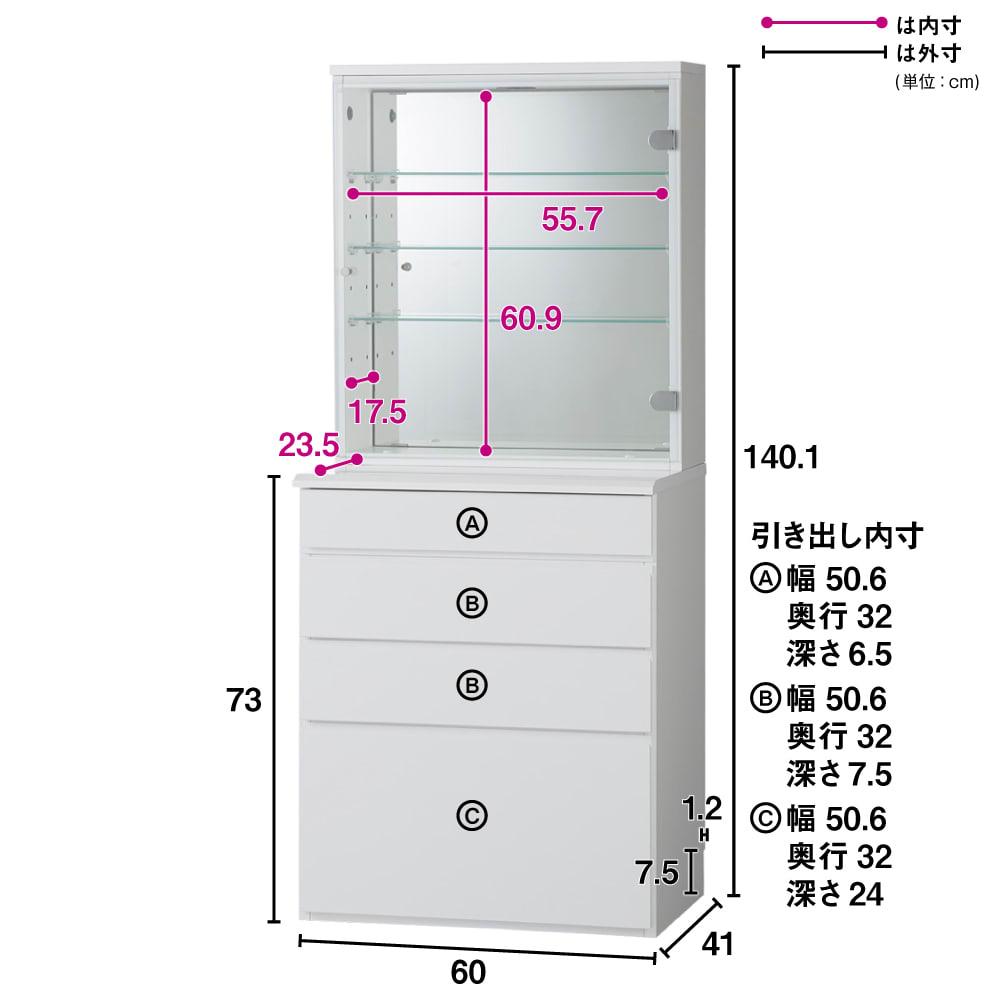LEDライト付き 楽屋ドレッサーシリーズ ガラスキャビネット付き チェスト 幅60cm (ア)光沢が美しい、清潔感のあるホワイト