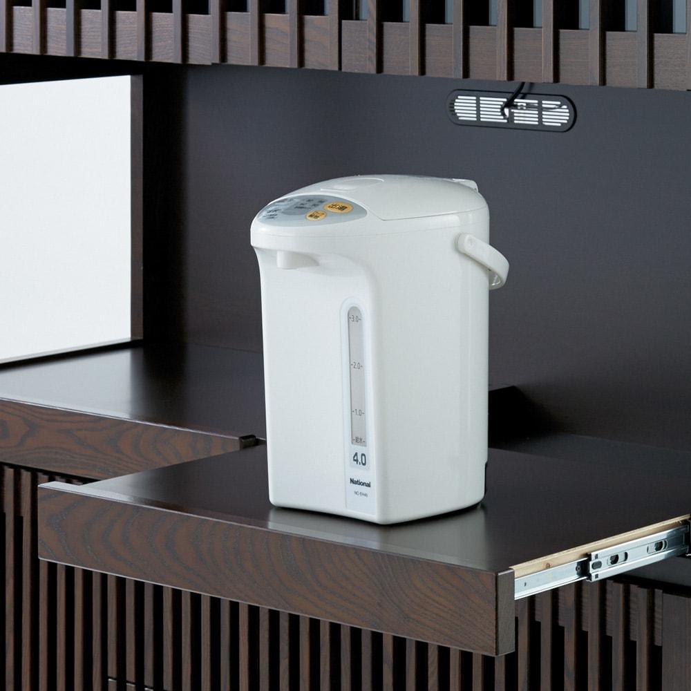 和モダン 格子 ダイニング シリーズ 家電収納庫 幅120奥行48cm オープン部は2つのスライドテーブル。約35cm前方に引き出せます。