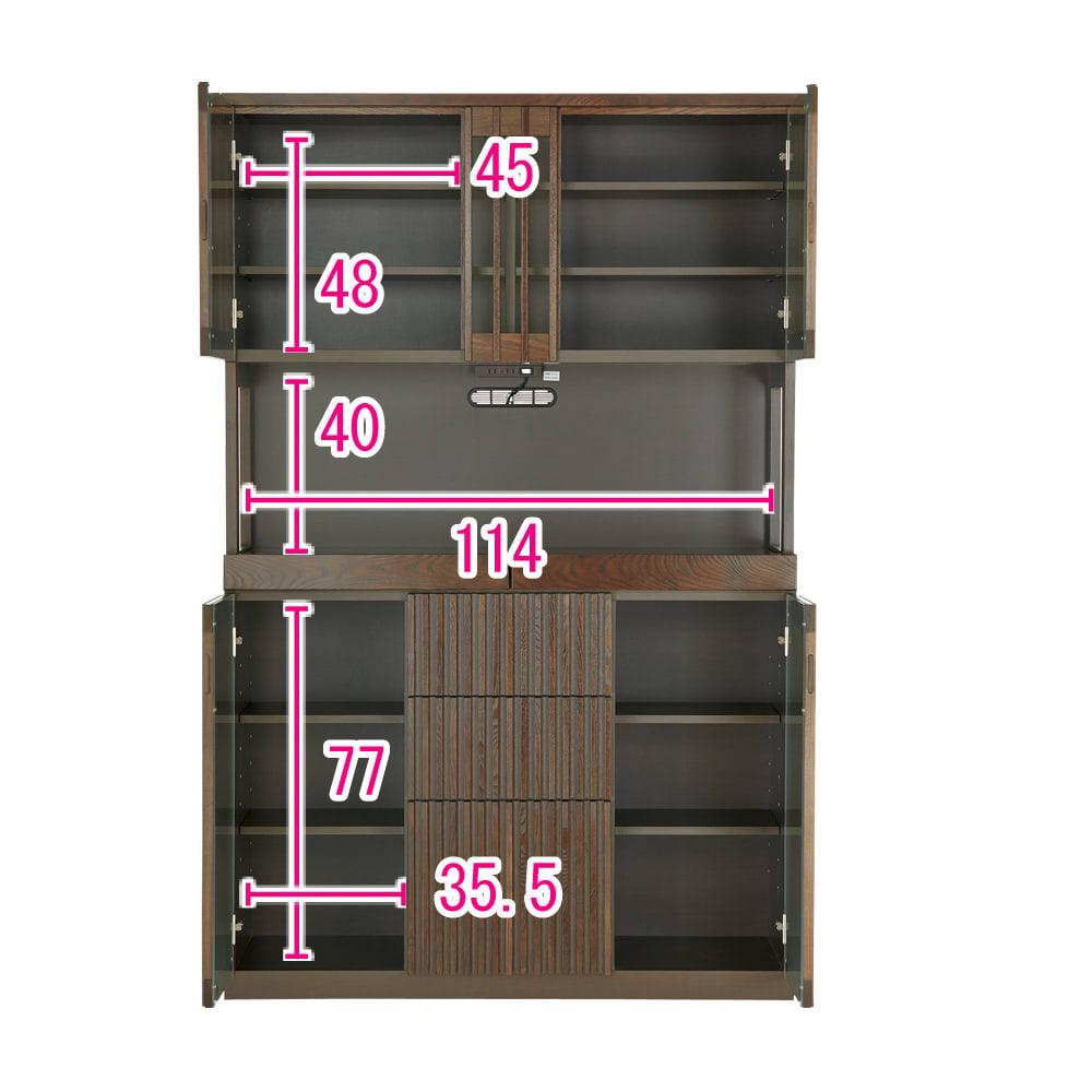 和モダン 格子 ダイニング シリーズ 家電収納庫 幅120奥行48cm (イ)ダークブラウンは高級感を添える落ち着いたカラーです。 ※赤文字は内寸(単位:cm)