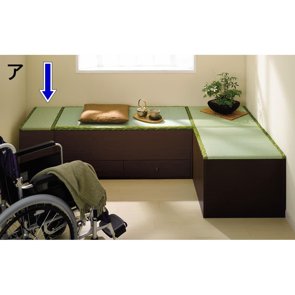 ユニット畳シリーズ ミニ 高さ45cm お部屋にくつろぎの畳コーナーを。高さ45cm、座りやすい高さにこだわりました。