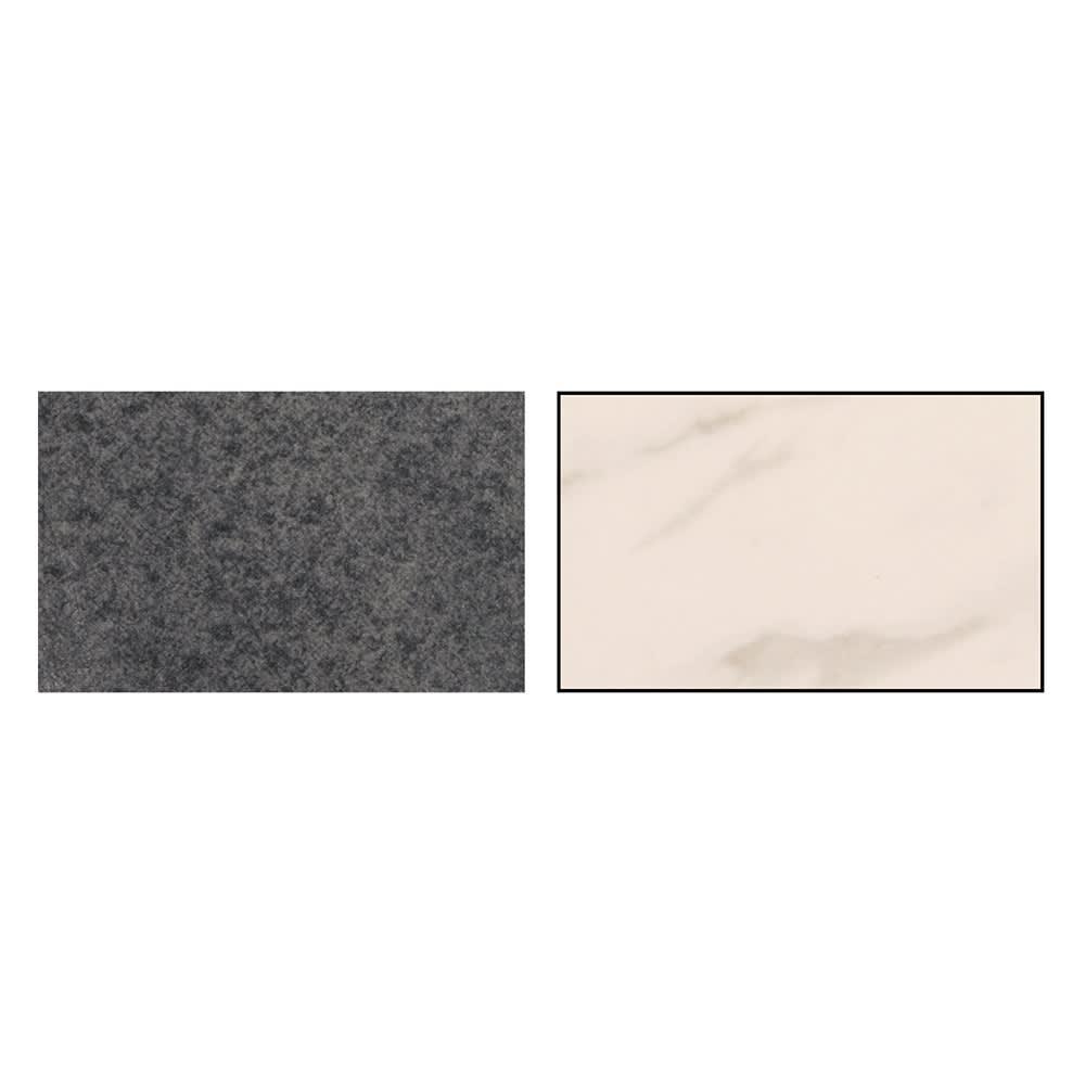 セラミック天板ダイニングシリーズ テーブル幅165cm 左から(ア)グレー系(イ)ホワイト系 (ア)グレー系は、凸凹のある焼き物特有の素材感です。