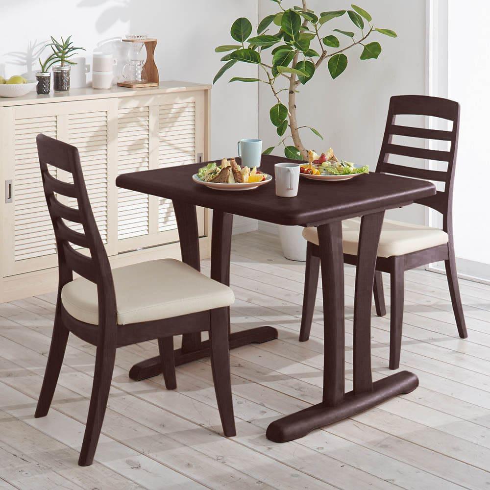 角が丸くて優しい天然木ダイニング テーブル 2本脚 幅90奥行75cm コーディネート例(イ)ダークブラウン