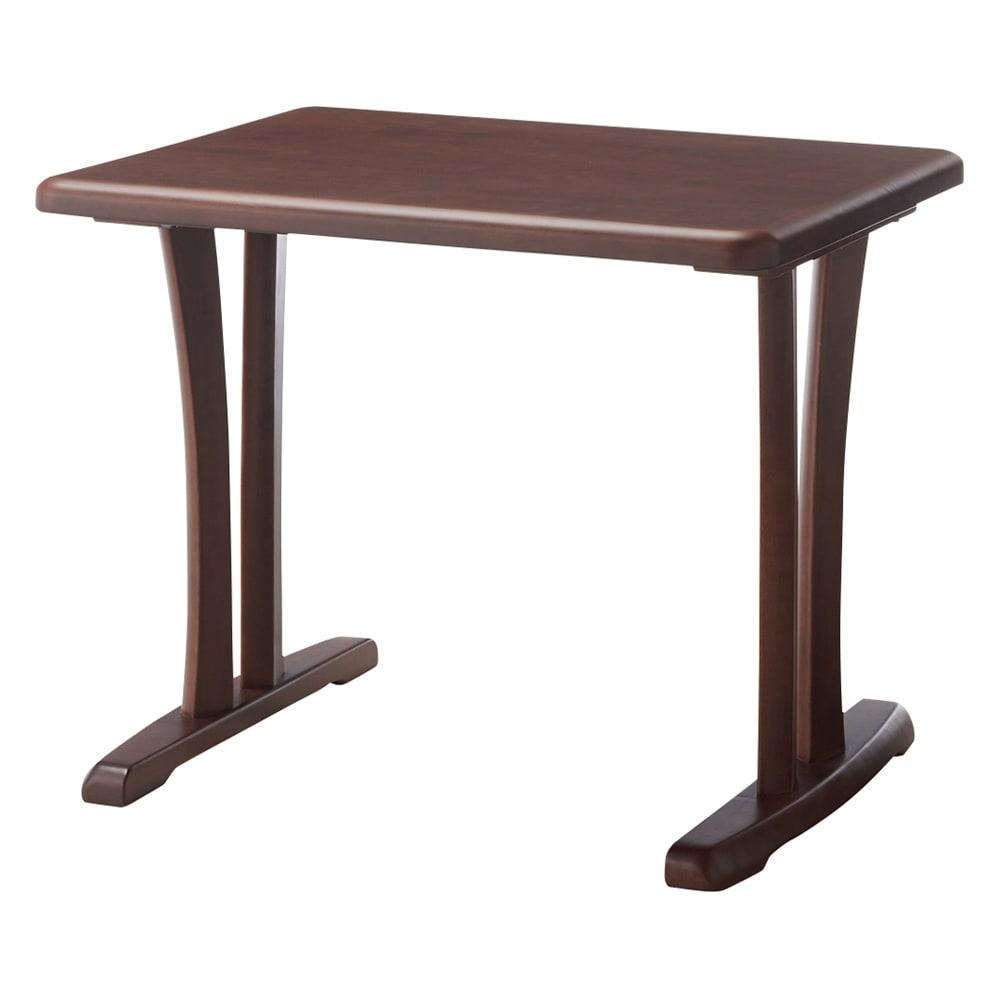角が丸くて優しい天然木ダイニング テーブル 2本脚 幅90奥行75cm (イ)ダークブラウン