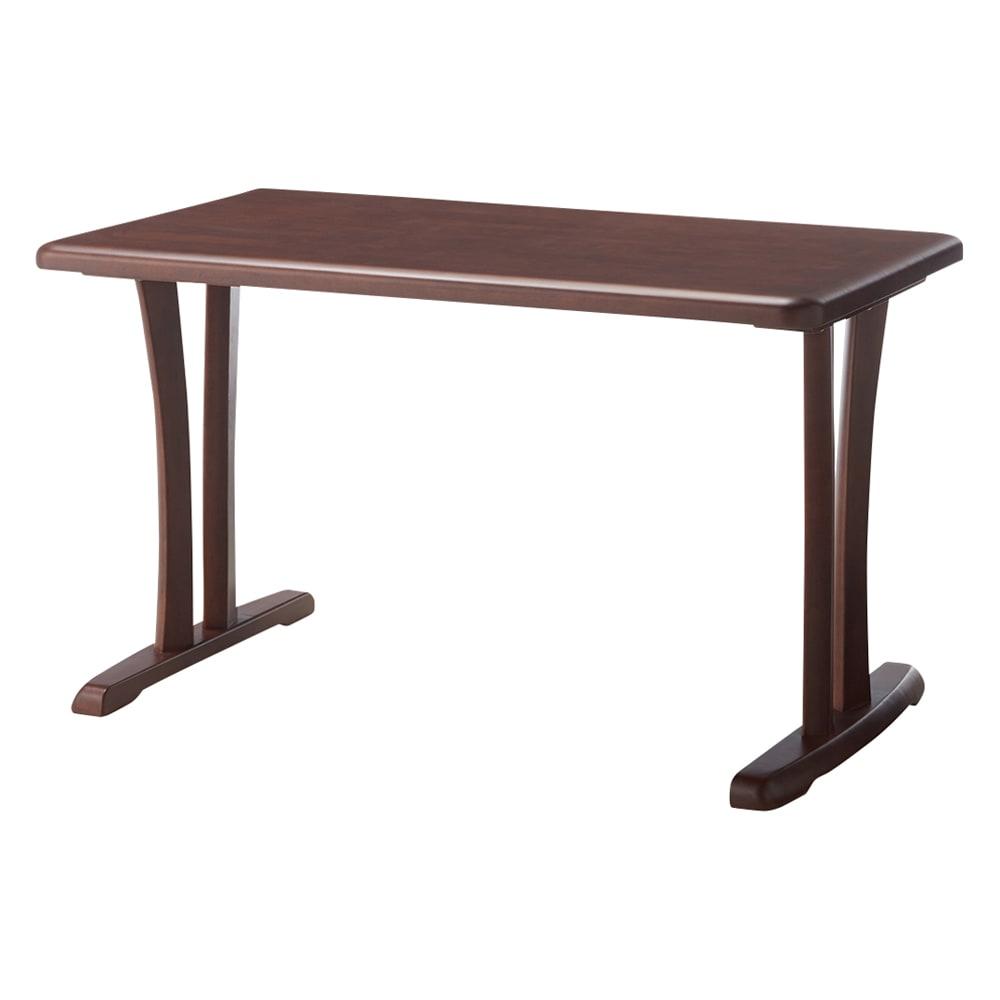 角が丸くて優しい天然木ダイニング テーブル 2本脚 幅125奥行75cm (イ)ダークブラウン