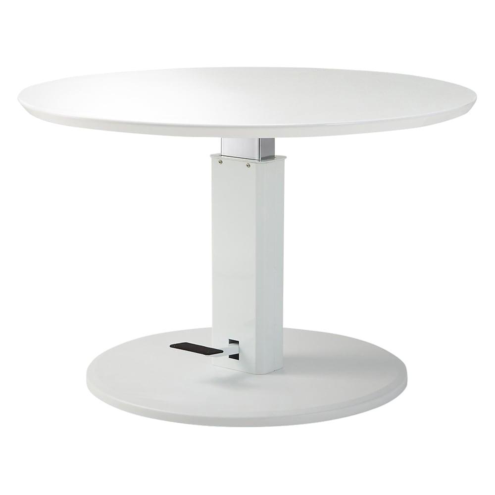 高さ自由自在!カフェスタイルダイニング 丸形昇降テーブル単品・径110cm ホワイト テーブル高さ60cmの状態