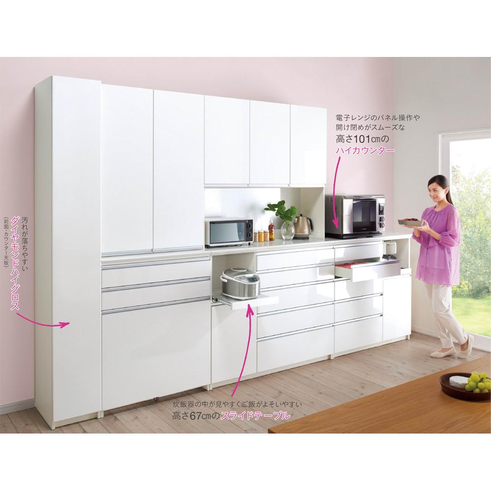 家電が使いやすいハイカウンター奥行45cm ダイニングボード高さ214cm幅140cm/パモウナCQL-S1400R CQR-S1400R コーディネート例【シリーズ商品使用イメージ】 天板上の家電が使いやすい高さ設計と、たっぷり収納できる5段の引き出しが魅力のシリーズ。