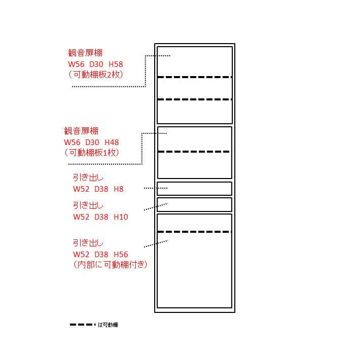 家電が使いやすいハイカウンター奥行45cm 食器棚高さ214cm幅60cm/パモウナCQ-S600K 内寸図(単位:cm)