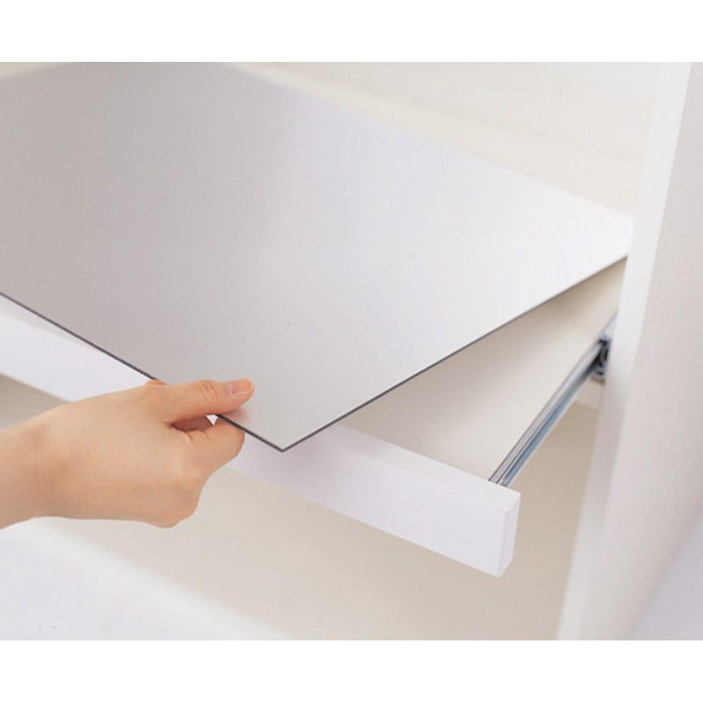 家電が使いやすいハイカウンター奥行50cm ダイニングボード高さ203cm幅160cm/パモウナDQL-1600R DQR-1600R スライドテーブルのアルミボードは取り外して洗え、裏返しての使用も可能。両面使えるので長持ちキレイ。