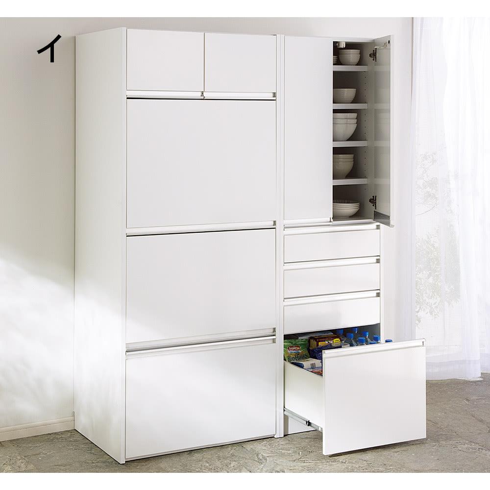 家具 収納 キッチン収納 食器棚 レンジ台 レンジラック キッチンラック 大型レンジがスッキリ隠せるダイニングボードシリーズ 引き出しタイプ・幅77.5cm 549246