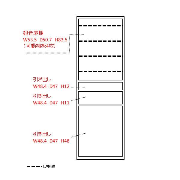 大型レンジがスッキリ隠せるダイニングボードシリーズ ダスト食器棚・幅57.5cm
