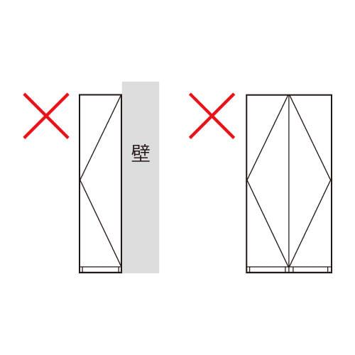 家電が使いやすいハイカウンターダイニングシリーズ 奥行45cm ダストストッカー幅30cm高さ203cm/パモウナ JQ-S305 ※手掛け側に壁があると手を入れる隙間が無く扉の開閉ができません。また、キャビネット同士を並べて設置することもできませんので、ご注意ください。