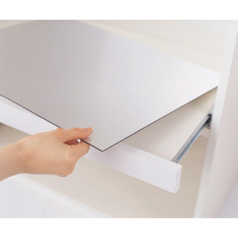 ハイカウンターダイニング ガラス扉タイプ ハイカウンターボード W140D50H214/パモウナ VQL-1400R VQR-1400R スライドテーブルのアルミボードは取り外して洗え、裏返しての使用も可。