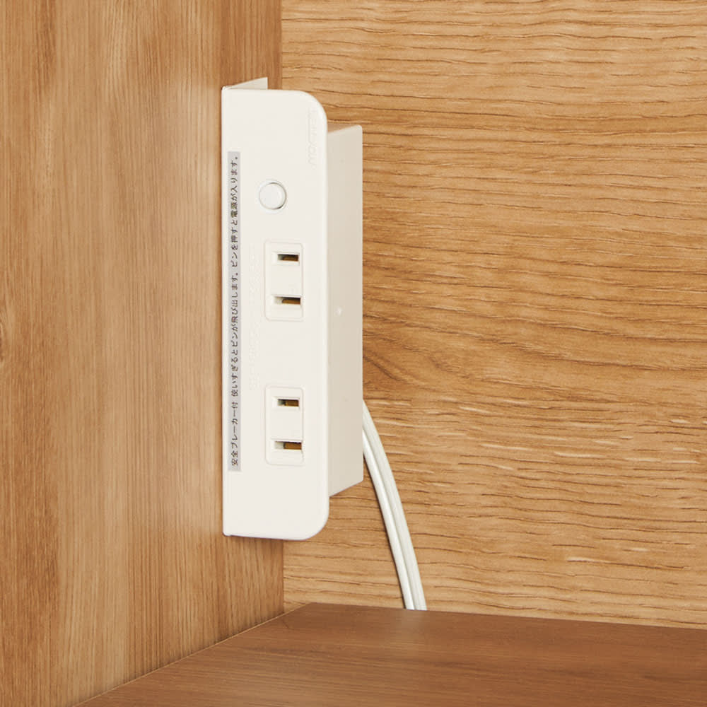 簡単に幅調節可能!スライド伸長式カウンター幅91~126cm 家電タイプ 2口コンセント(計1500W)付き。