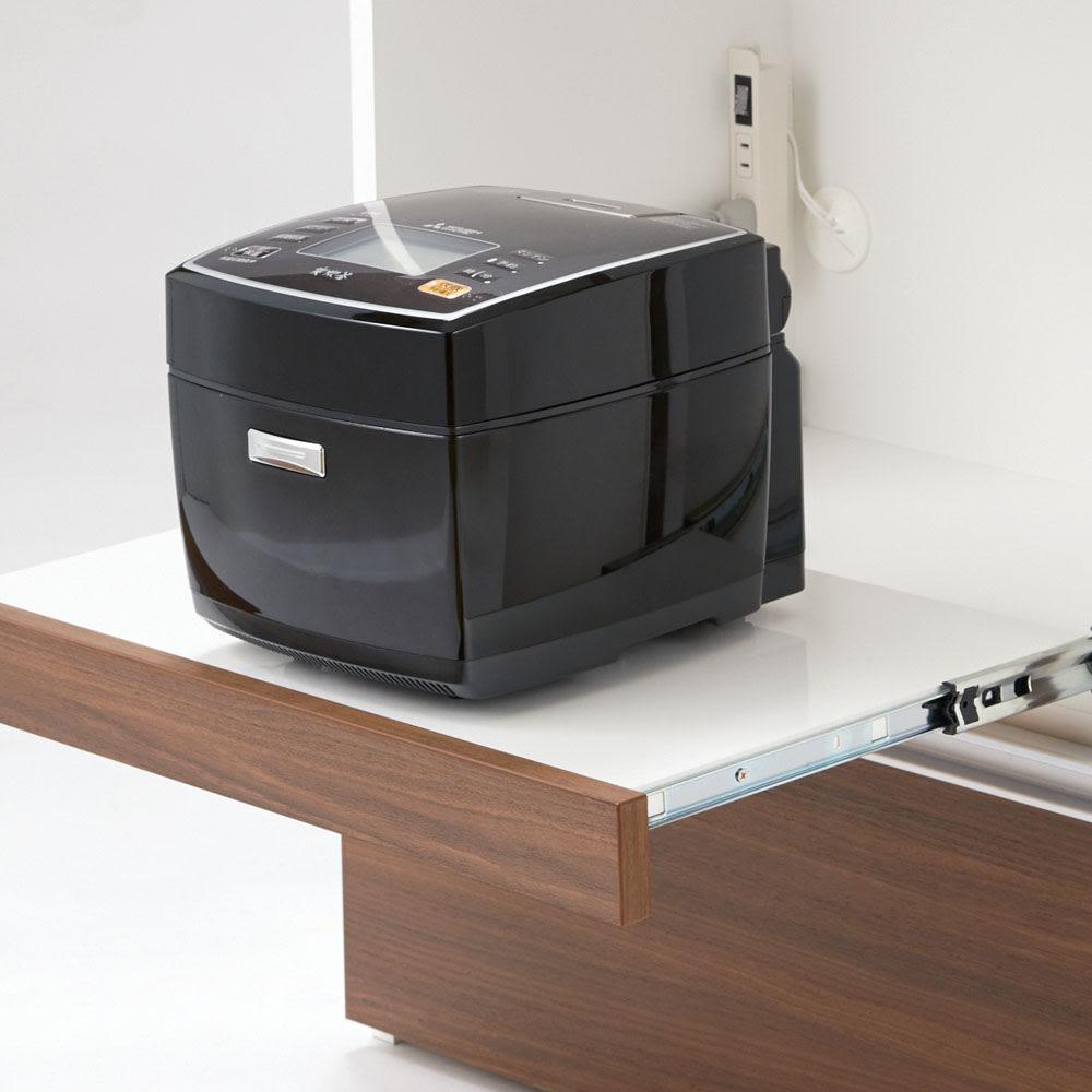 サイズが選べる家電収納キッチンカウンター ロータイプ 幅90cm 蒸気の出る家電に便利なスライドテーブル。
