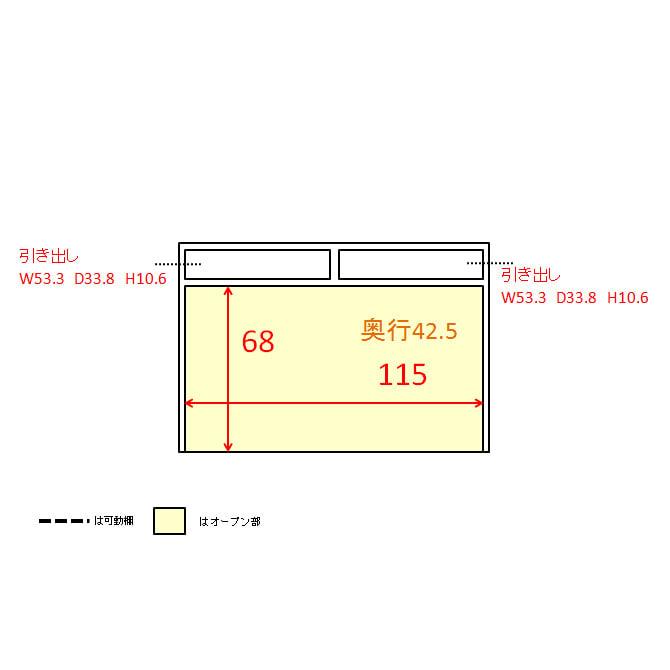 キッチン通路をキレイにする!下オープンダイニングシリーズ カウンター・幅120cm高さ85cm 内寸図(単位:cm)