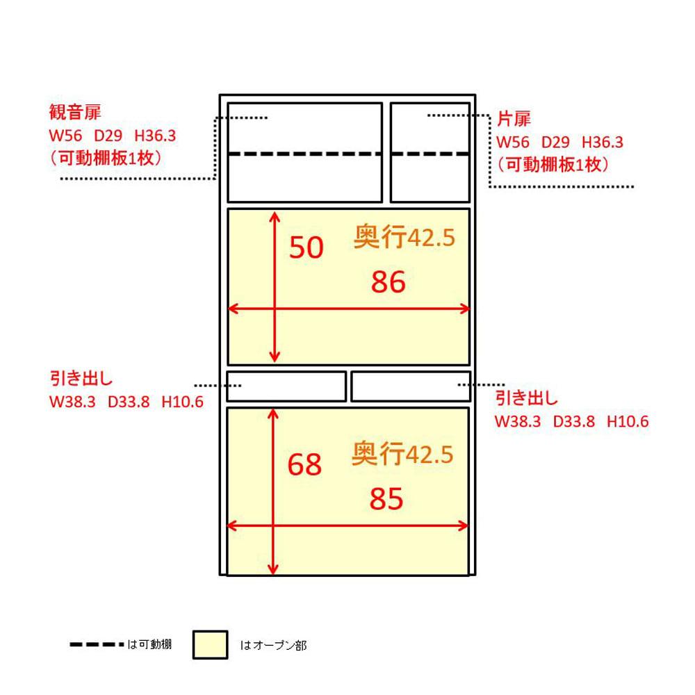 キッチン通路をキレイにする!下オープンダイニングシリーズ レンジボード・幅90cm高さ175cm 内寸図(単位:cm)
