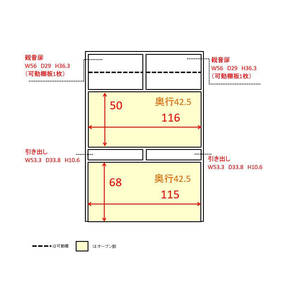 キッチン通路をキレイにする!下オープンダイニングシリーズ レンジボード・幅120cm高さ175cm 内寸図(単位:cm)