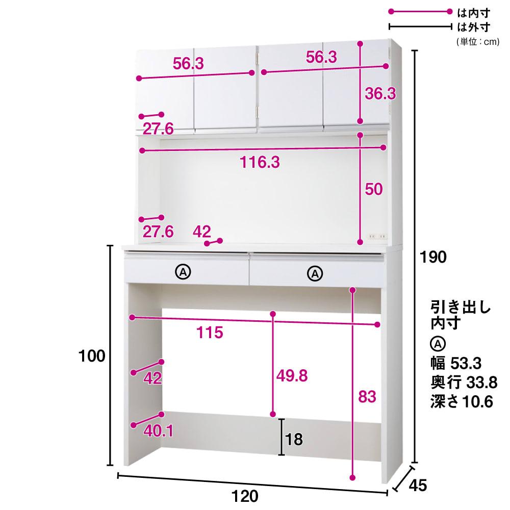 キッチン通路をキレイにする!下オープンダイニングシリーズ キッチンボード・幅120cm高さ190cm