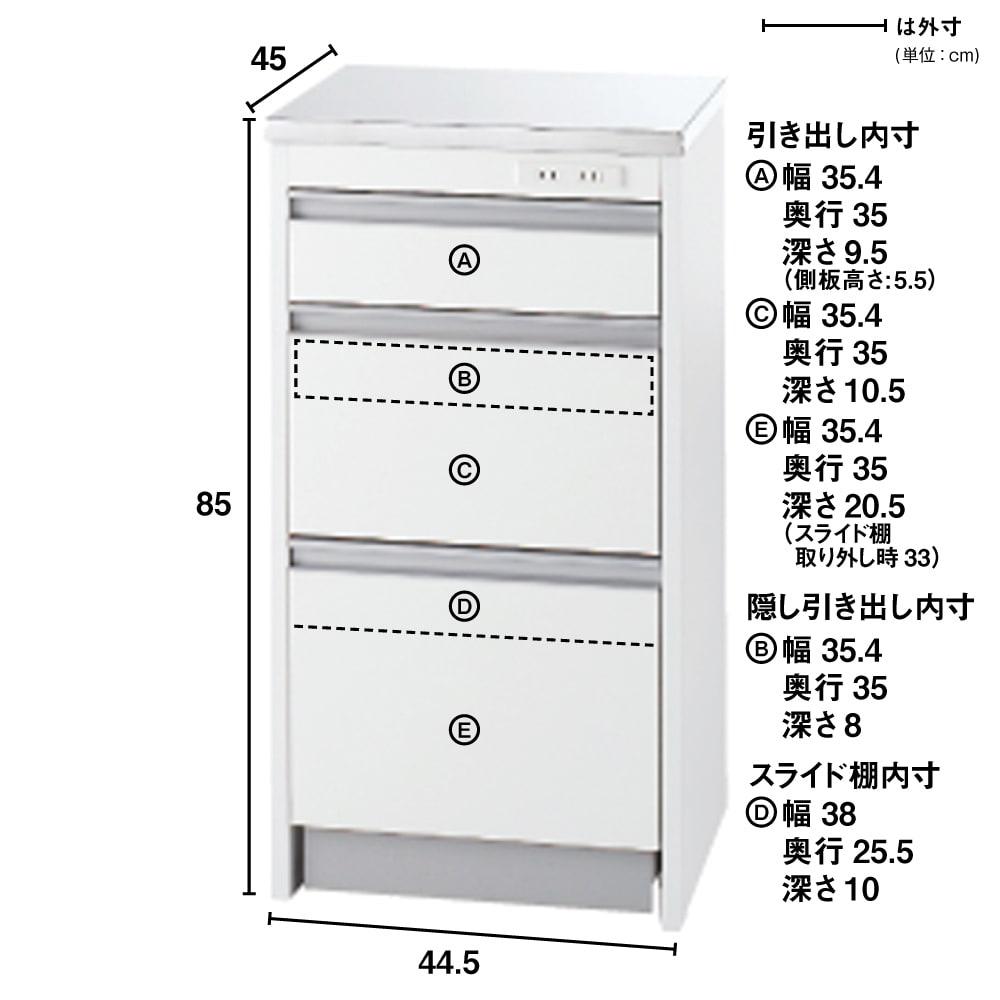 収納物を考えたキッチンカウンター ロータイプ(高さ85cm) 幅44.5cm