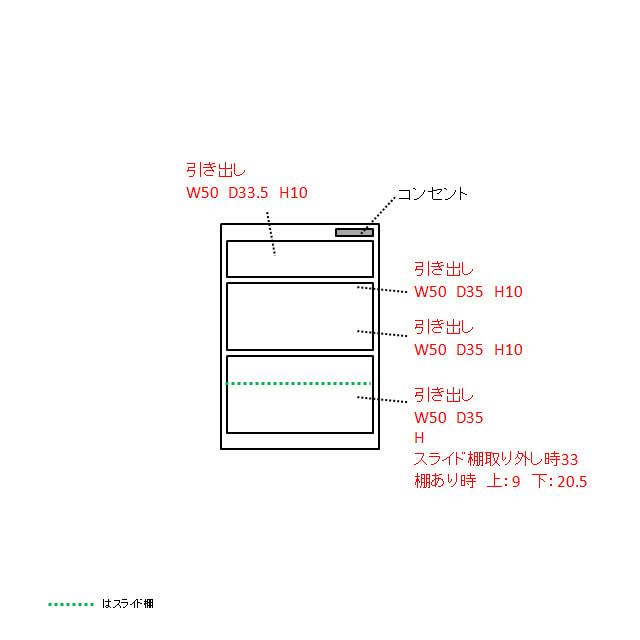 収納物を考えたキッチンカウンター ロータイプ(高さ85cm) 幅59.5cm 内寸図(単位:cm)