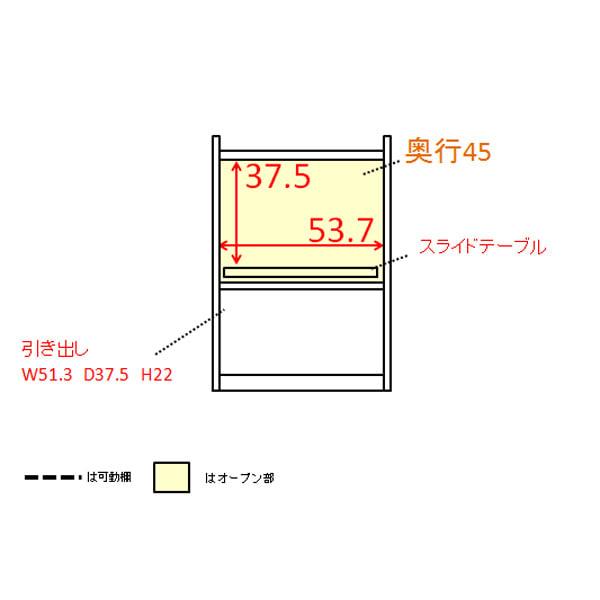 大型レンジが置ける家電収納庫 レンジキッチンカウンター・幅60cm 内寸図(単位:cm)