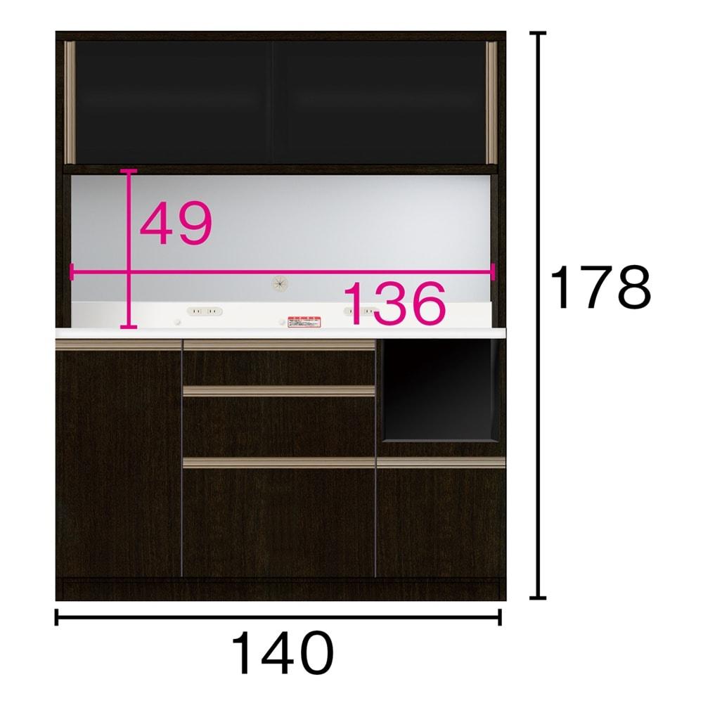高機能 モダンシックキッチンシリーズ キッチンボード 幅140高さ178cm(カウンター高さ85cm) ※赤文字は内寸、黒文字は外寸表示(単位:cm)