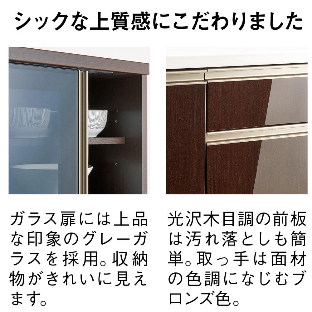 高機能 モダンシックキッチンシリーズ 食器棚 幅60高さ186cm(カウンター高さ85cm)