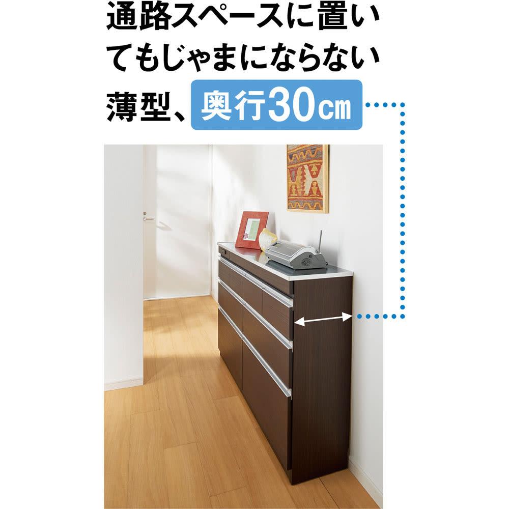 薄型ステンレス天板カウンター 幅120cm 使用イメージ(ア)ダークブラウン