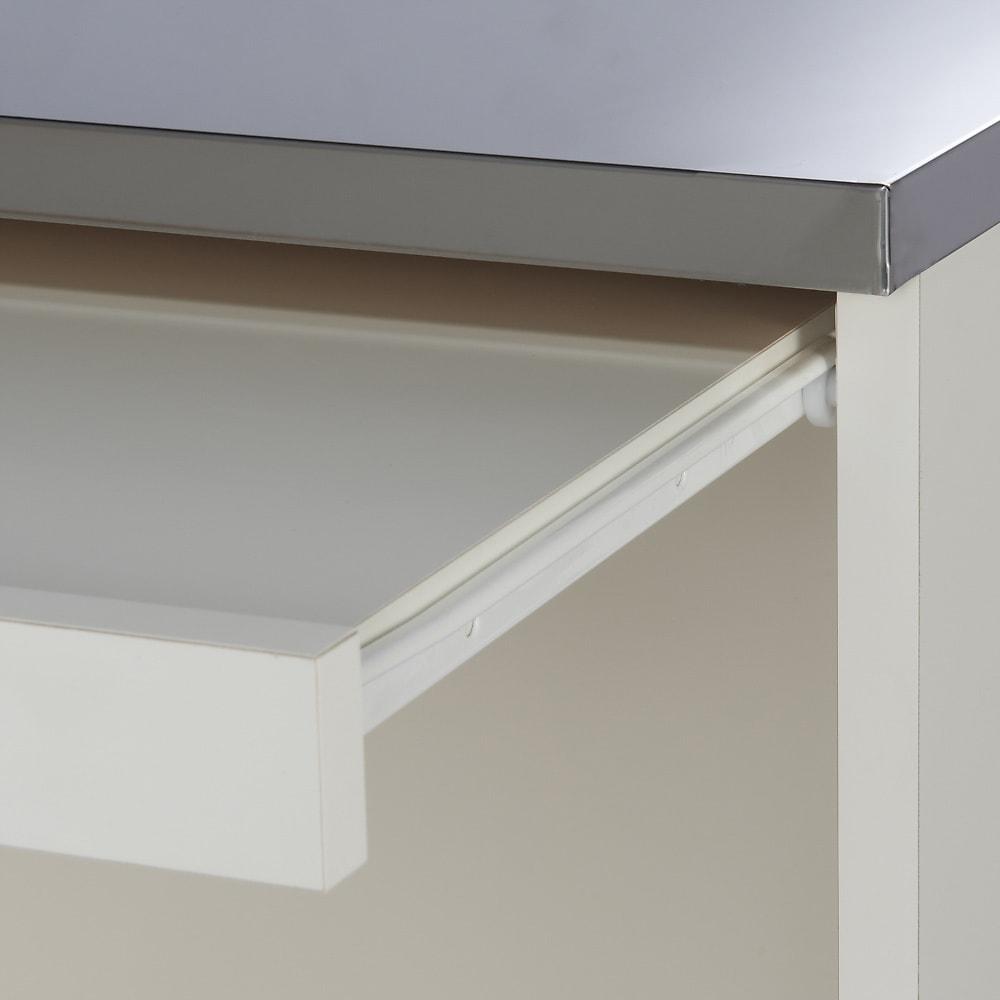 家電たっぷり収納ステンレス天板カウンター 幅119.5cm ダブル天板はストッパー付きスライドレールで滑らかに開閉。