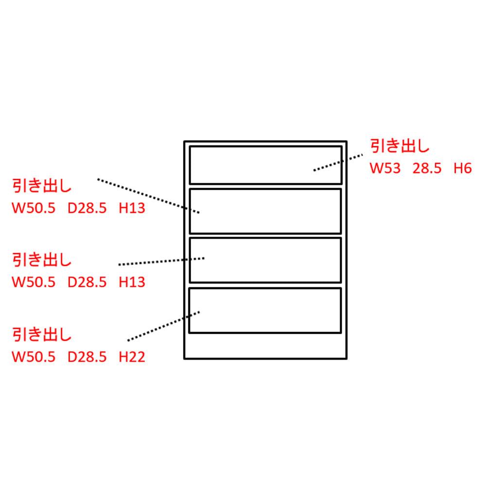 組み合わせ自在の薄型人工大理石天板カウンター 引き出し幅60cm 内寸図(単位:cm)