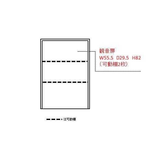 組み合わせ自在の薄型人工大理石天板カウンター 扉タイプ幅60cm 内寸図(単位:cm)
